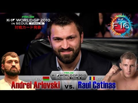 WGP 2010 Final 16 Card Announcement  Andrei Arlovski vs Raul Catinas