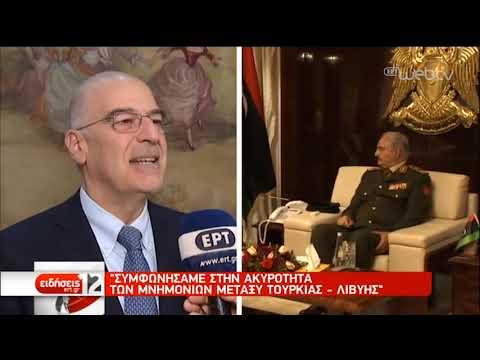 Διπλωματικές συναντήσεις Δένδια ενόψει και της υπογραφής του East Med | 23/12/2019 | ΕΡΤ