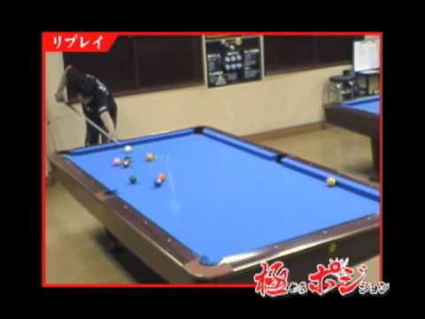 Kamui Tips Cue Ball Control #6