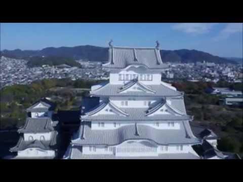 姫路城マルチコプター空撮映像