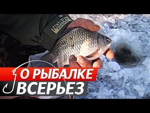 о рыбалке всерьез весенняя ловля