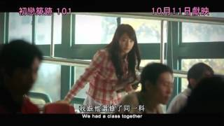 Nonton  Engsub  Suzy   Says Hello To Hk Fans   Architecture 101 Trailer In Hk Film Subtitle Indonesia Streaming Movie Download