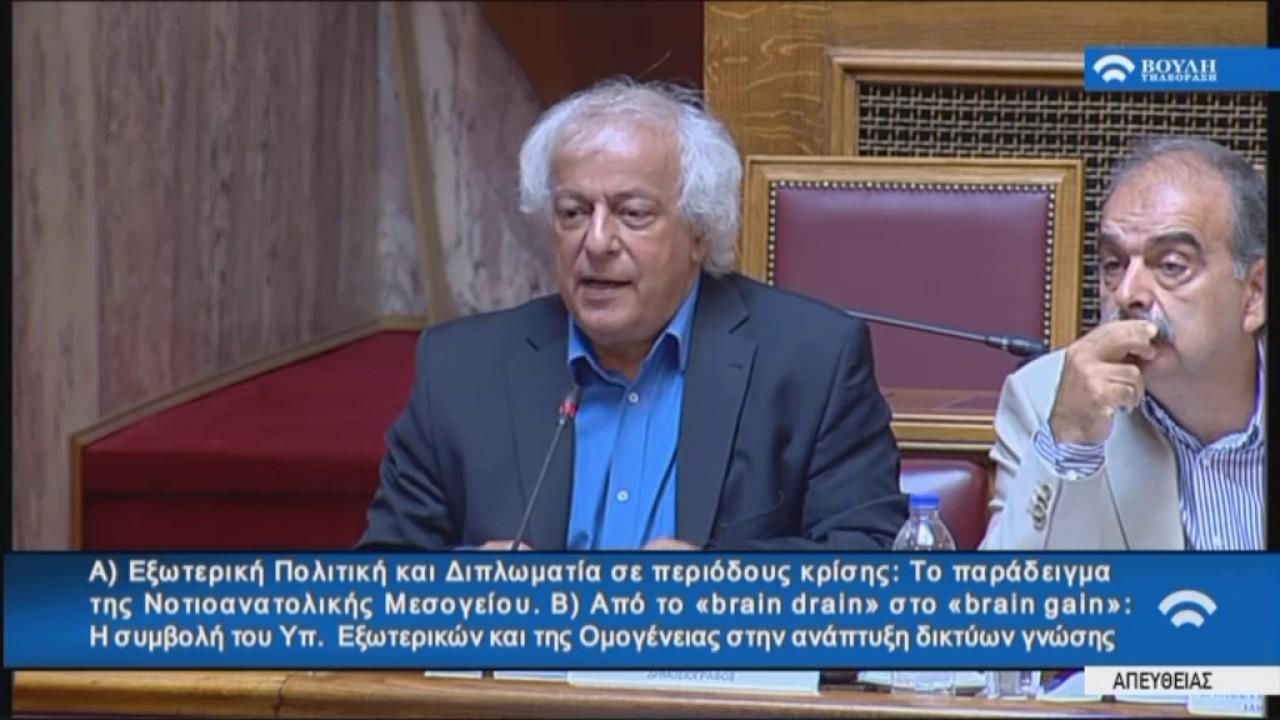 11η Γενική Συνέλευση της Παγκόσμιας Διακοινοβουλευτικής Ένωσης Ελληνισμού (Β! Μέρος)(24/07/2017)