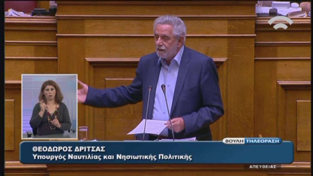 Θ.Δρίτσας(Υπουργός Ναυτιλίας και Νησ.Πολ.)(Εφαρμογή της Συμφωνίας Δημοσιονομικών Στόχων)(22/05/2016)
