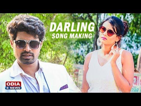 Video NEW ODIA MOVIE DARLING VIDEO SONG MAKING || SHOOTING SET MASTI download in MP3, 3GP, MP4, WEBM, AVI, FLV January 2017