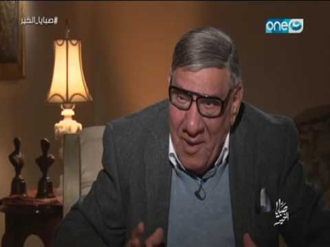 شاهد- مفيد فوزي عن حبيب العادلي: حزين عليه