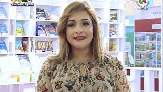 Pause livre sentiments sous anesthésie de Mahmoud Aroua- Canal Algérie