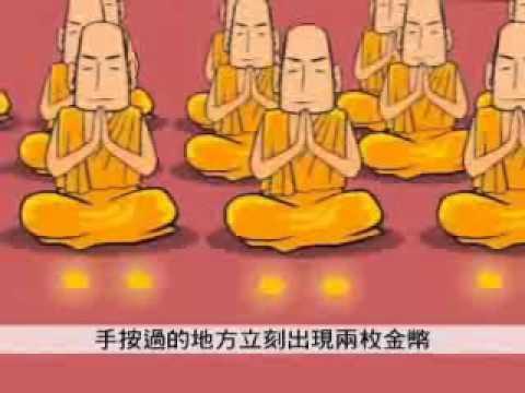 Ban-Tay-Biet-Sinh-Ra-Vang.wmv