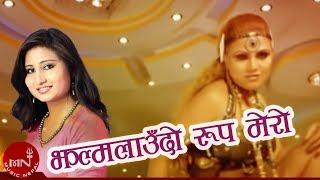 Dhukuti Item Song - Mazza Aaucha