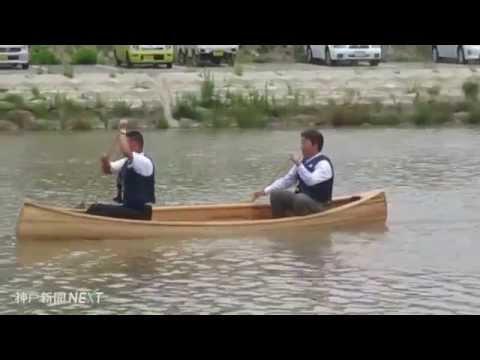 三木で木製カヌーの進水式