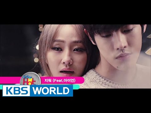 feat. - Subscribe KBS World Official YouTube & Watch more K-pop Clips : http://www.youtube.com/kbsworld ------------------------------------------------- KBS World is a TV channel for international...