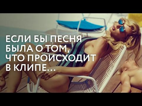 https://youtu.be/yHqWLOeycvo