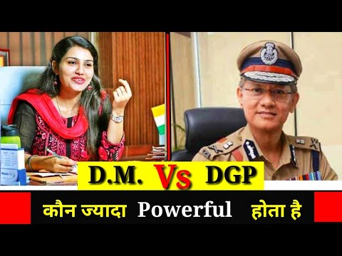 D.M. और DGP में अंतर || Difference between DM and DGP..