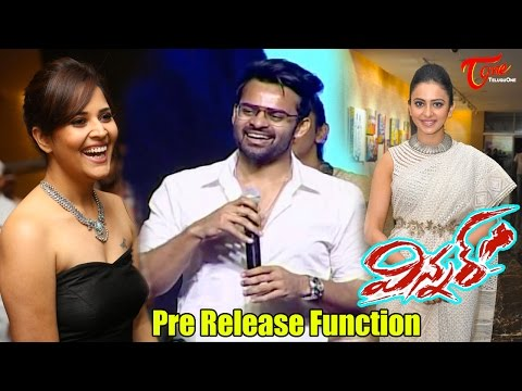 Winner Movie Pre Release Function || Sai Dharam Tej, Rakul Preet Singh, Anasuya