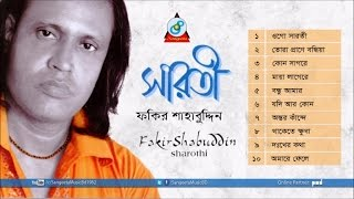 Fakir Shabuddin - Sharoti | Full Audio Album
