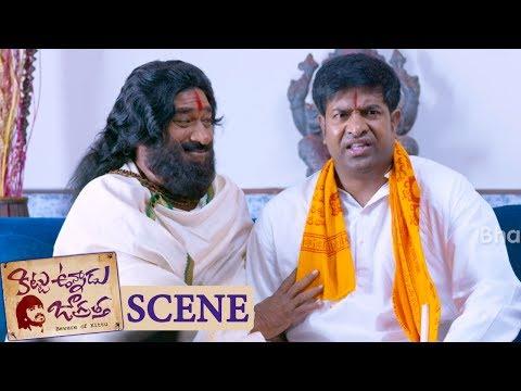 Vennela Kishore Knows Raghu Babu As Fake Baba - Hilarious Comedy || Kittu Unnadu Jagratha Movie