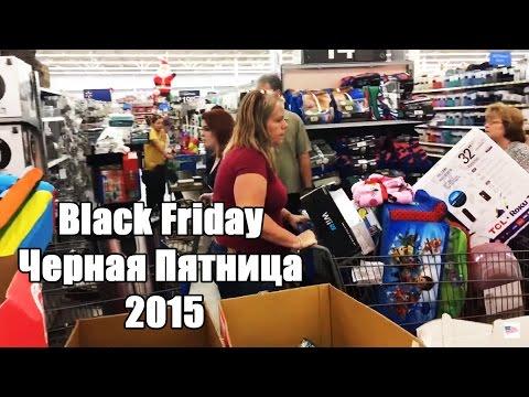 , title : 'Black Friday 2015/Черная Пятница 2015 - Жизнь в США'