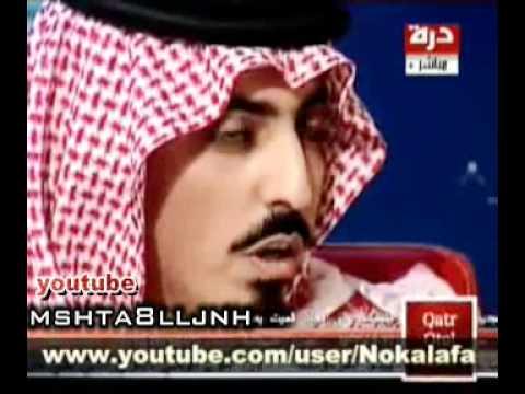 اعتذار إلى أهلنا في الشام للأمير سعود بن خالد