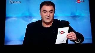 Gold Ag - Urime Shqipni  Emisioni Zone E Lire Komplet