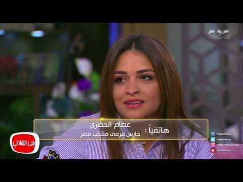 العرب اليوم - شاهد: الحضري يهدد كهربا بعدم دخوله منزله