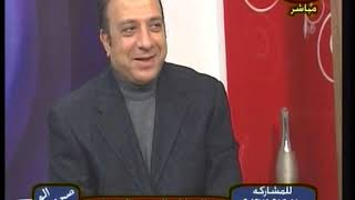 التهابات الجيوب الأنفية علي قناة صحتي مع ا.د. نبيل ربيع
