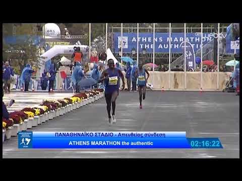37ος Αυθεντικός Μαραθώνιος της Αθήνας – Τερματισμός | 10/11/2019 | ΕΡΤ