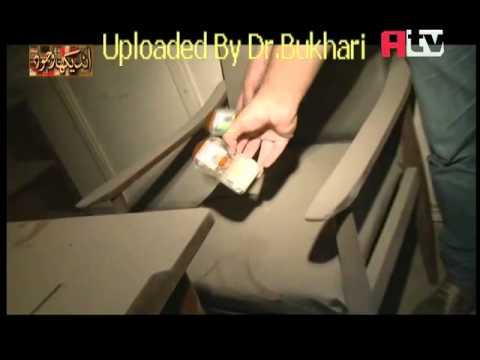 Undekha Wajood - Episode 2 FULL - HTv Ghost Investigation Show
