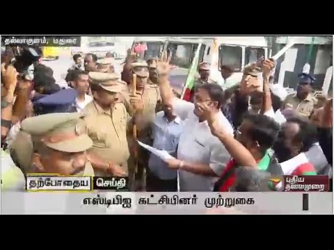 Members-of-SDPI-picketing-the-Thallakulam-post-office-protesting-against-the-centre-and-Karnataka