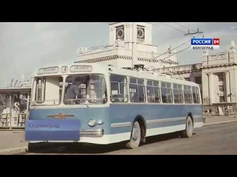 Волгоградский троллейбус