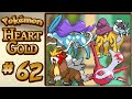 Pokémon HeartGold :: Ep. 62 :: The Roaming Beasts!