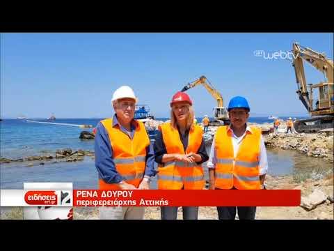 Πλησιάζει η αυτονομία νερού για την Αίγινα   06/07/2019   ΕΡΤ