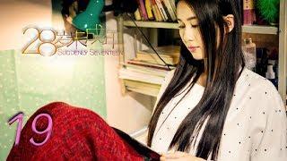 Nonton 28岁未成年   Suddenly Seventeen   EP19   Letv Official   每个人都有追求爱的权利 Film Subtitle Indonesia Streaming Movie Download