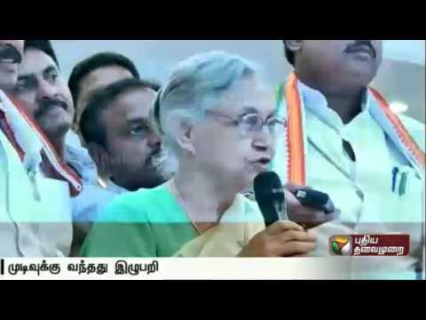 Full-details-Narayanasamy-to-be-sworn-in-as-Puducherry-CM