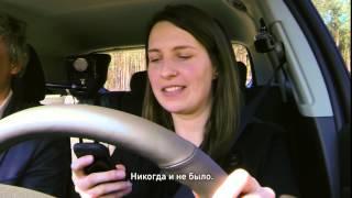 Timrots atgādina: avārijai pietiek ar vienu neuzmanības sekundi (+VIDEO)