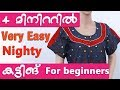 Download Lagu Nighty cutting and stitching malayalam for beginners Part1 Mp3 Free