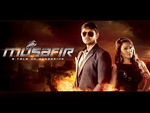 MUSAFIR (2016) | Official First Look Teaser | Bengali Movie | Arifin Shuvo | Marjaan | Misha