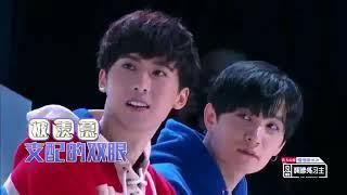 Nonton Producer China Ep 01 Sub Indonesia Film Subtitle Indonesia Streaming Movie Download