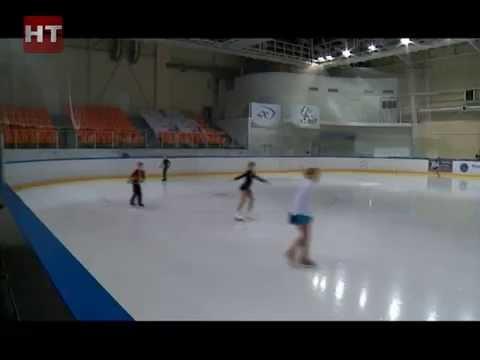 В Ледовом дворце за звание сильнейшего новгородского фигуриста состязались спортсмены младшей возрастной группы