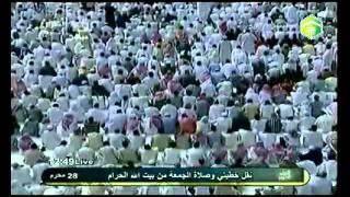 خطبة الجمعة الشيخ صالح آل طالب 28 محرم 1433هـ