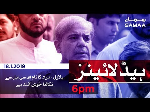 Samaa Headlines - 6PM - 18 January 2019