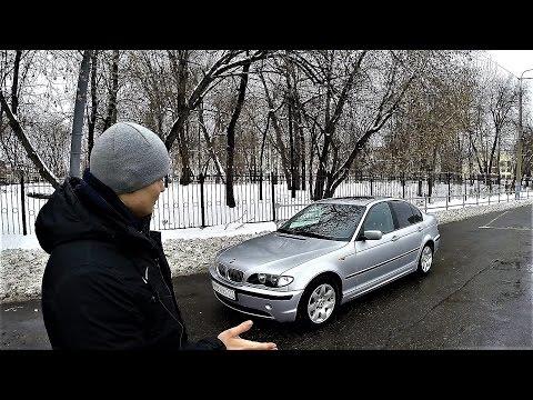 BMW E46 325 Американка АВТО-ПОДБОР !
