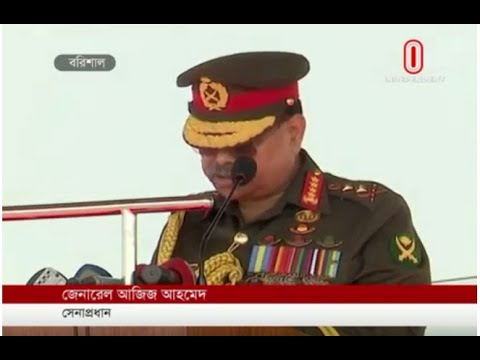 What directives Army chief Gen Aziz gave to prevent threats (14-02-2019) Courtesy: Independent TV
