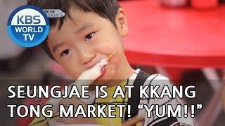 Video Seungjae visits Kkangtong Market! [The Return of Superman/2018.08.19] MP3, 3GP, MP4, WEBM, AVI, FLV April 2019