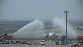 Video AirAsia Japan Airbus A320-216 JA04AJ Delivery Landing at Nagoya MP3, 3GP, MP4, WEBM, AVI, FLV Juli 2018