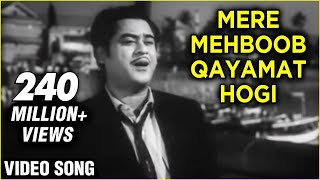 Video Mere Mehboob Qayamat Hogi (Original) - Mr. X In Bombay - Kishore Kumars Greatest Hits - Old Songs MP3, 3GP, MP4, WEBM, AVI, FLV November 2018