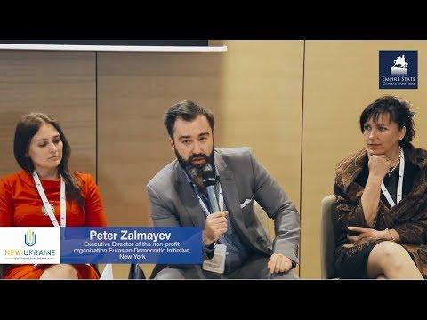 Peter Zalmayev (Залмаев) speaks at New Ukraine investment conference