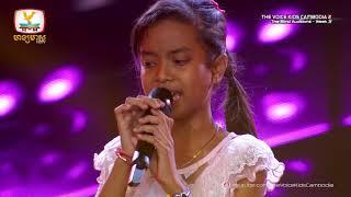 ហ៊ាង សុភត្រា - ទឹកភ្នែកនាងបដាចារ (Blind Audition Week 3 | The Voice Kids Cambodia Season 2)
