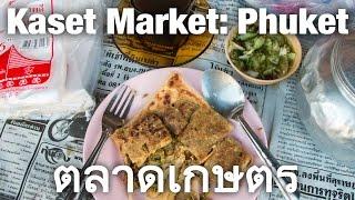 Video Phuket Morning Market - Awesome Roti Mataba! MP3, 3GP, MP4, WEBM, AVI, FLV Desember 2018
