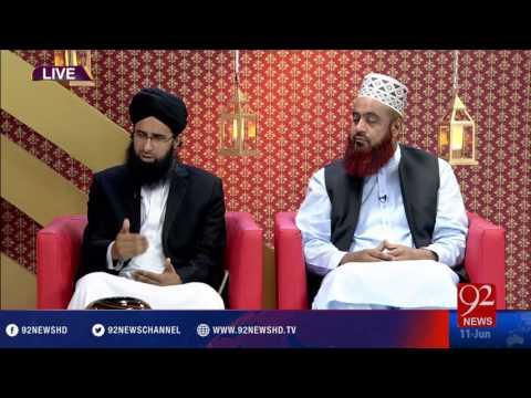 Video Rehmat-e-Ramazan - Namaz e tahajjud ki fazilat - 11-06-2016 - 92NewsHD download in MP3, 3GP, MP4, WEBM, AVI, FLV January 2017