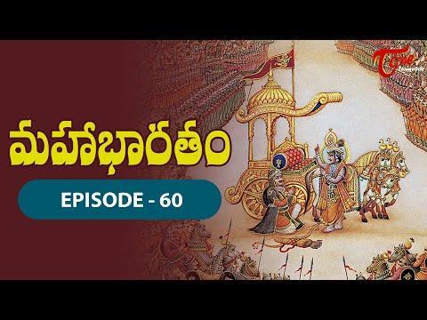 మహాభారతం | Mahabharatam in Telugu | Episode #60 | BhaktiOne